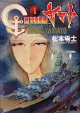 great_yamato